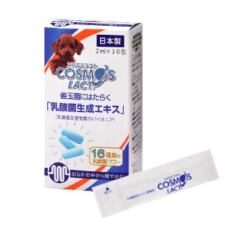 cosmoslact60ml_01
